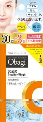 オバジc 酵素洗顔パウダー ニキビ